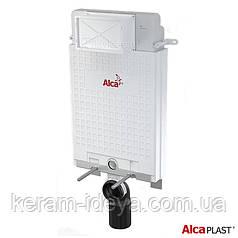 Смывной бачок скрытого монтажа AlcaPlast Alcamodul A100/1000