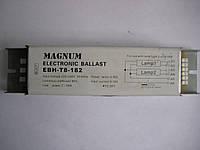 Баласт MAGNUM 2*18W