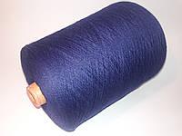 Пряжа Casual, 100% хлопок, темно-синий цвет, Италия