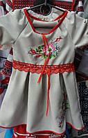 """Детское платье с вышивкой """"Дикая роза"""" (серое)"""