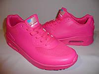 Купить Женские кроссовки для девушек nike для бега и фитнеса air max 90 hyperfuse розовые сетка кожаные