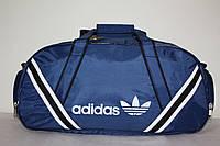 Сумка дорожная Adidas синяя средняя. Акция!!!