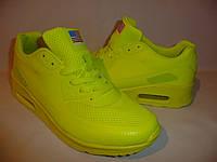 Купить Женские кроссовки для девушек nike для бега и фитнеса air max 90 hyperfuse салатовые сетка кожаные