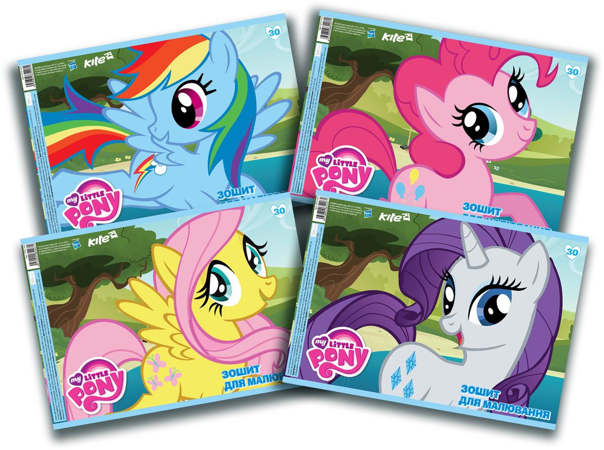 Альбом для рисования My Little Pony, 30 листовLP16-243