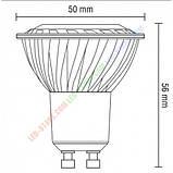 LED лампа MR16 (GU10) диммирумая 7W(300Lm) (2580K) DGU10 WP01T7 Civilight (Сивилайт) , фото 2