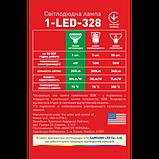 LED лампа MR16 (GU5.3) 4W(350lm) 4100K 220V AP Maxus, фото 3