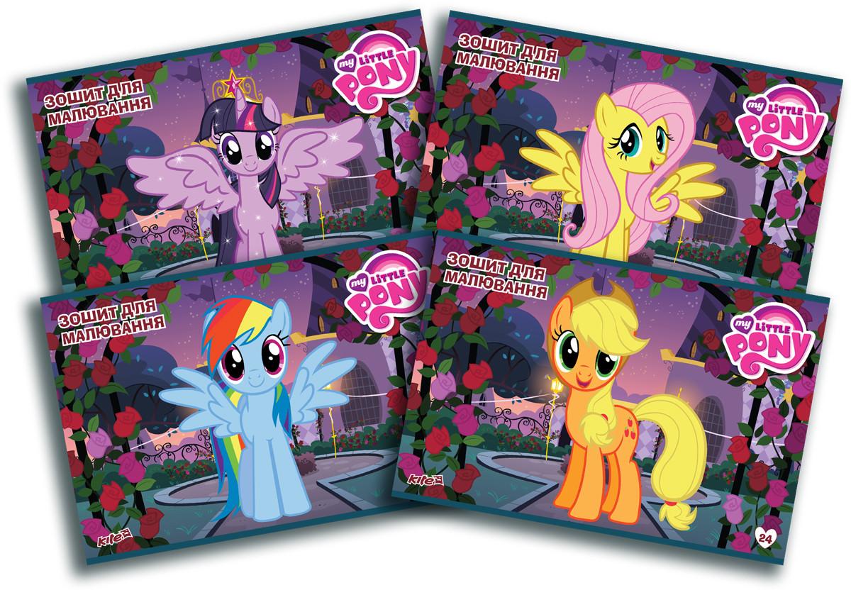 Альбом для рисования My Little Pony, 24 листа LP16-242
