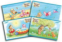 Альбом для рисования Popcorn Bear 12 листов, на скобе, 120г/м2, ламинация PO16-241