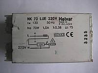 Балласт электромагнитный (ЭПРА) Helvar 70W