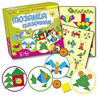 Набор для творчества для малышей Мозаика сказочная
