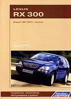 Книга Lexus RX 300 с 1997-2003 Справочник по ремонту, эксплуатации, фото 1