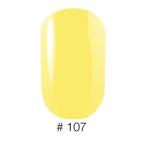 Лак для ногтей Naomi Classic 107