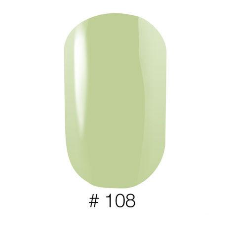 Лак для ногтей Naomi Classic 108