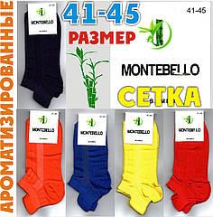 """Носки мужские ассорти цветные ароматизированные с сеткой """"Montebello"""" бамбук короткие НМЛ-06184"""