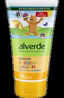 Alverde NATURKOSMETIK Kinder Sonnenbalsam LSF 30 - Детский солнцезащитный бальзам фактор защиты 30, 150 мл