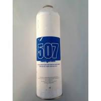 Хладон R-507 (бал. 1 кг)