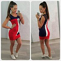 Платье по фигуре вискоза + сетка цветовые блоки 502 (МАЛ)
