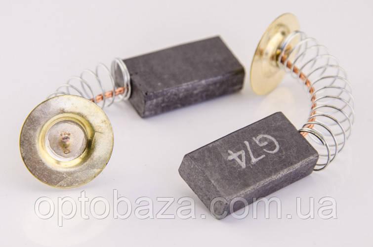 Щетки 8х16х29 Пятак G-74