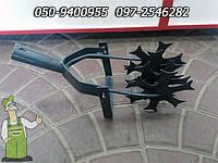 Культиватор  ручной (4 ножа), фото 1
