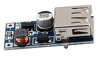 Повышающий модуль преобразователь DC-DC 0.9-5В