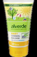 Alverde NATURKOSMETIK Baby Sonnenbalsam LSF 30 - Детский солнцезащитный бальзам гипоаллергенный SPF30, 150 мл