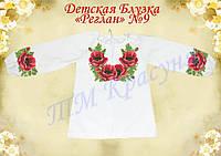 Детская блуза-реглан под вышивку №9