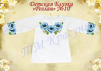 Детская блуза-реглан под вышивку №10