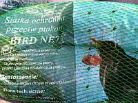 """Защитная сетка от птиц Польша """"Bradas"""" зеленая 4м*5м"""