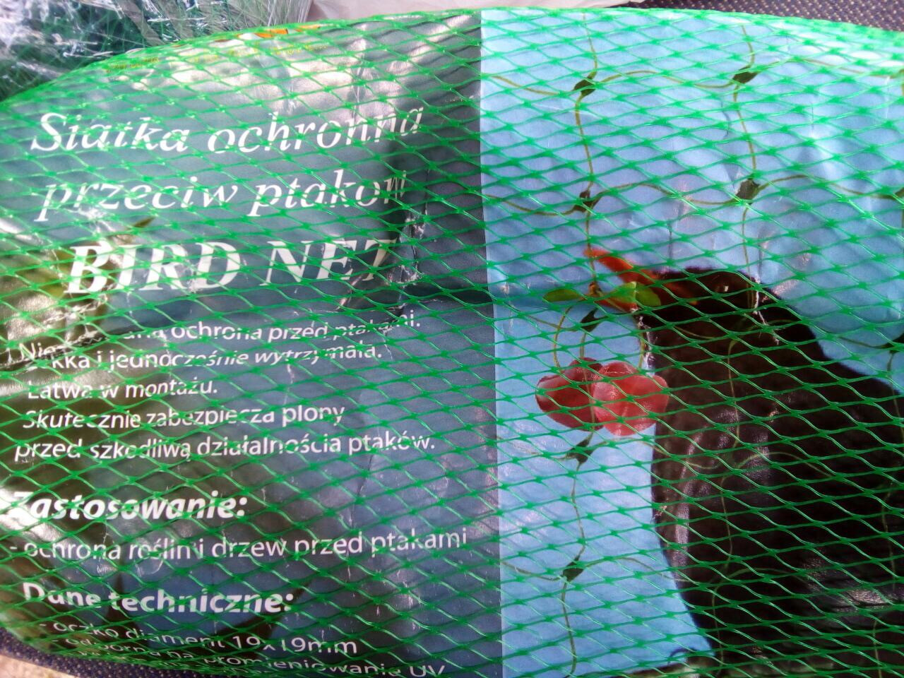 """Защитная сетка от птиц Польша """"Bradas"""" зеленая 4*5м"""