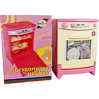 Посудомоечная машина игрушечная пластиковая ТМ Орион