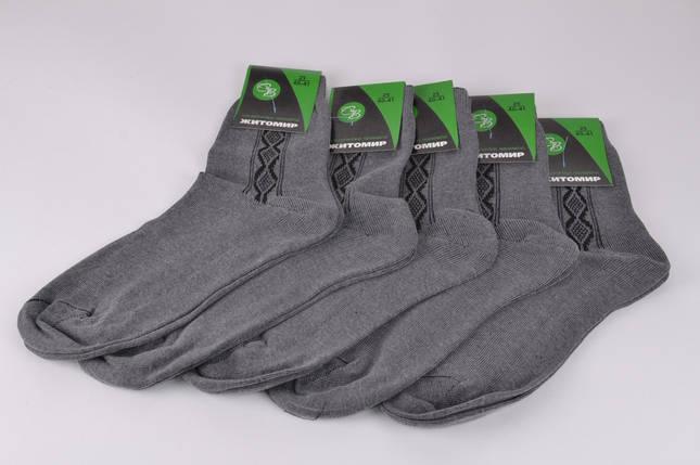 Мужские носки Житомир Серые р.40-41 (Y110/25) | 10 пар, фото 2