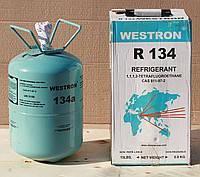 Хладон R-134а Refrigerant (по 6,8 кг)