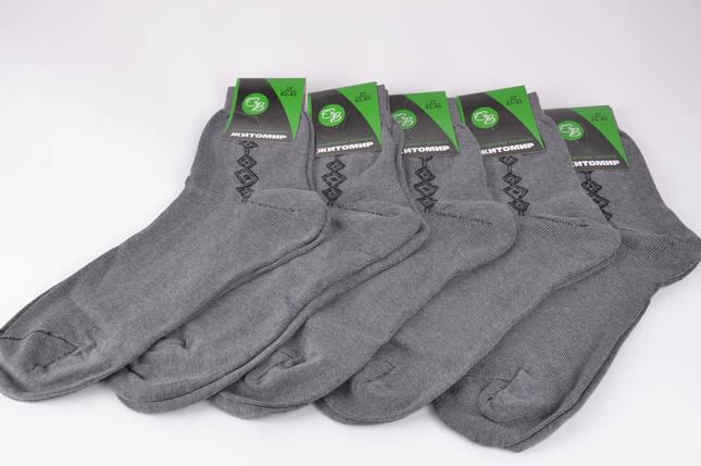 Мужские носки Житомир Серые р.42-43 (Y110/27) | 10 пар, фото 2