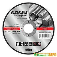 Круг отрезной по металлу O115х1.0х22.2 мм Sigma