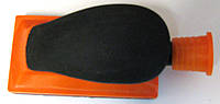 Платформа для ручного шлифования 70*125мм с удалением пыли
