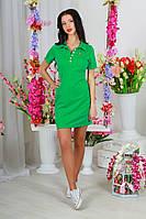 Платье, 546 ТР, фото 1