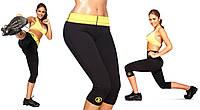 Бриджи для похудения ZD-4576 HOT SHAPERS (неотекс, р-р S-3XL, черный)