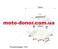 Звезда передняя 428H- 17 зуб для мопеда DELTA