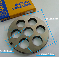 Решетка Unger R/70 ячейка 16 мм для мясорубки Fama, Sirman, Fimar, Everest