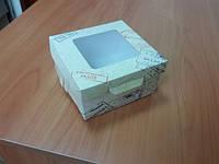 Упаковка для Гамбургеров с окошком и ламинацией, фото 1