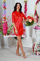 Платье, 525 ТР, фото 1