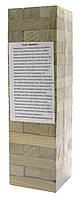 """Игра настольная """"Дженга"""" из 48 брусков (22,5x7,2x7,2)"""
