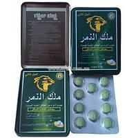Король Тигр Оригинальный (tiger king) 10 таблеток Зеленых! 7000 мг