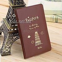 Обложка на паспорт Пизанская башня