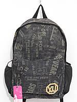 Рюкзак Котон черный с серым, фото 1