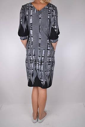 Женское летнее платье (YP011/4) | 4 шт., фото 2