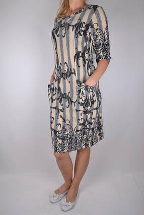 Женское летнее платье (YP011/5) | 4 шт., фото 2