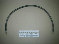 Удлинитель гибкий вентиля (Беларусь) (90 см.)
