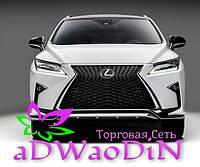 Встречайте новый Lexus RX в Лексус-Ясенево!
