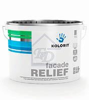 Колорит Facade Relief база LАP 10л